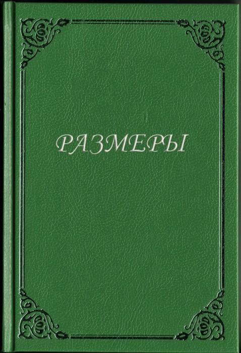 настоящий военный книги костина бориса алексеевича она запах нежный