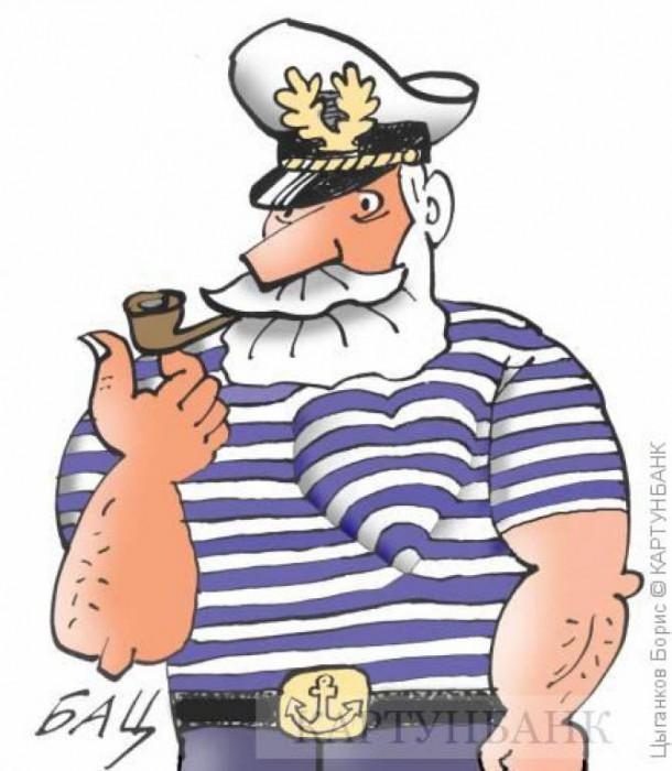 Моряк смешной рисунок, картинках картинка днем